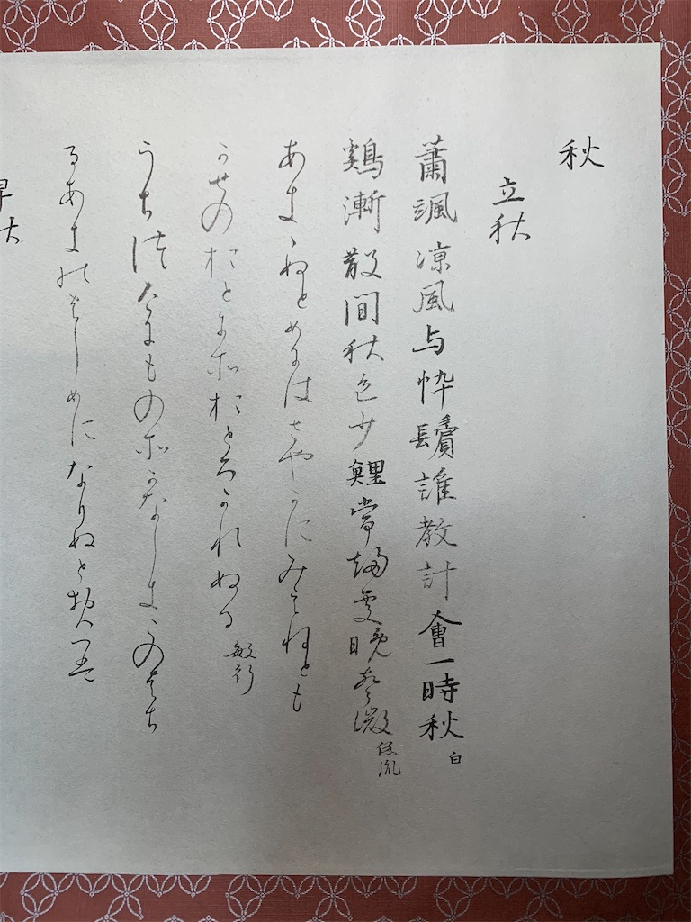 f:id:kusattamame:20201202214820j:image