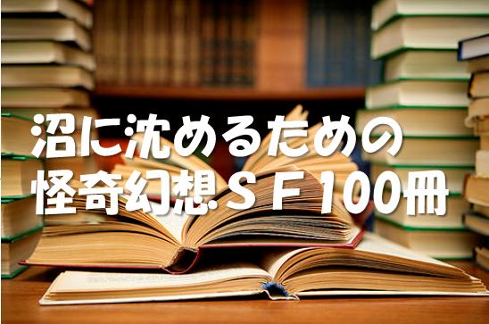 f:id:kusatu93:20180524231205p:plain