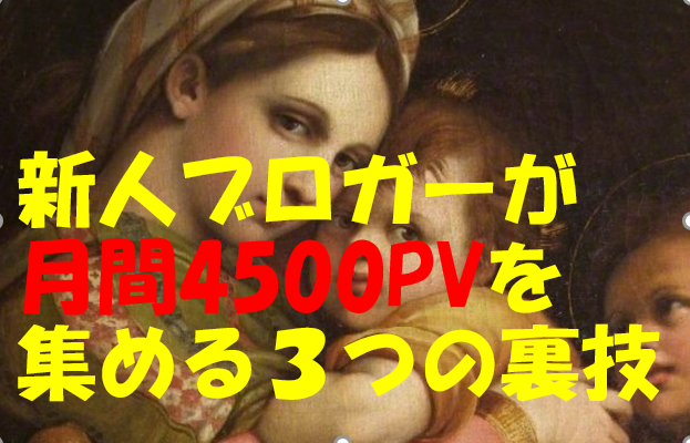 f:id:kusatu93:20180617204322p:plain