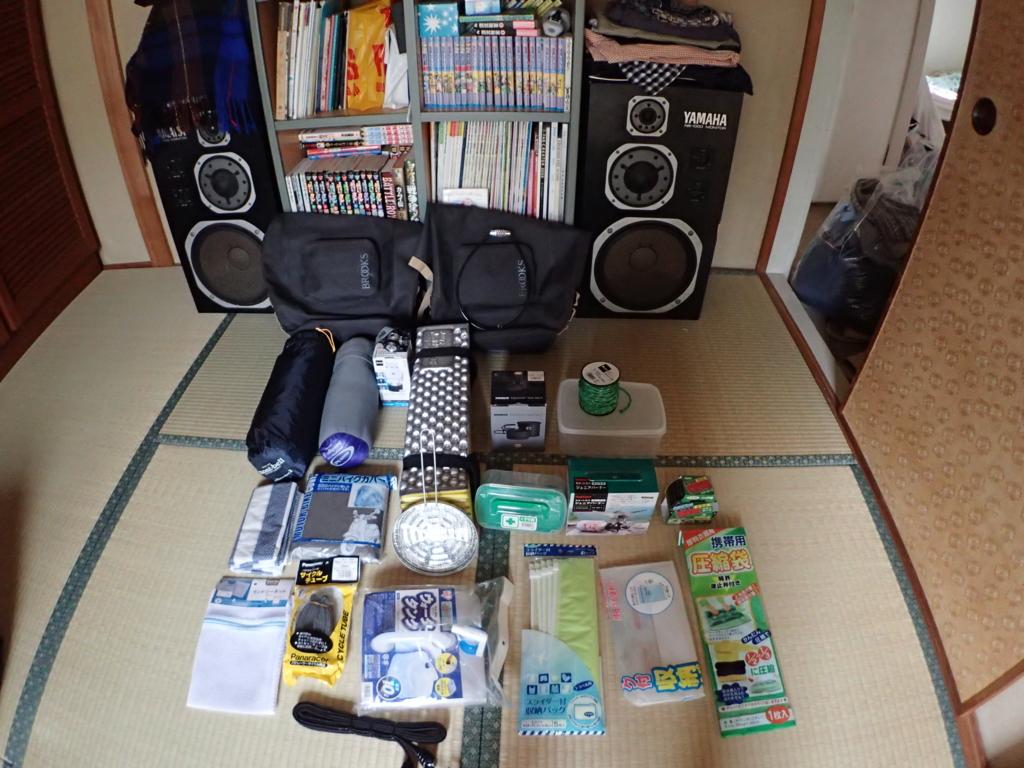 f:id:kusatuoxodanikun:20170402154034j:plain