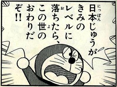 f:id:kusawake-si:20190330101914p:plain