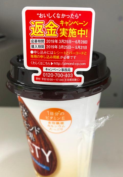 f:id:kusawake-si:20190410142838p:plain