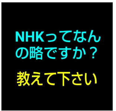 f:id:kusawake-si:20190622130444p:plain