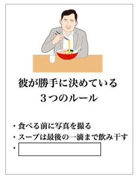 f:id:kusawake-si:20190622133125p:plain