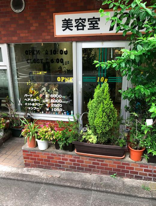 f:id:kusawake-si:20190703141153p:plain