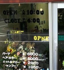 f:id:kusawake-si:20190703141207p:plain