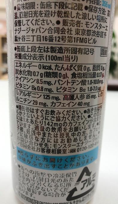 f:id:kusawake-si:20190703143209p:plain