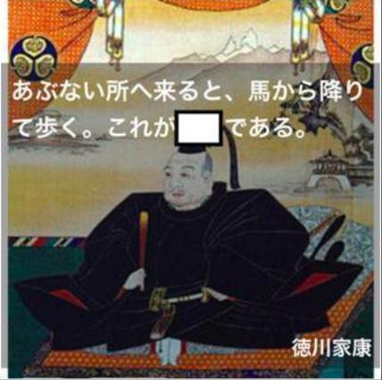 f:id:kusawake-si:20190831153120p:plain