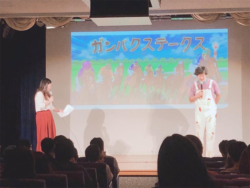 f:id:kusawake-si:20191014191832j:image