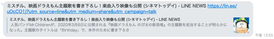 f:id:kusawake-si:20191119135603p:plain