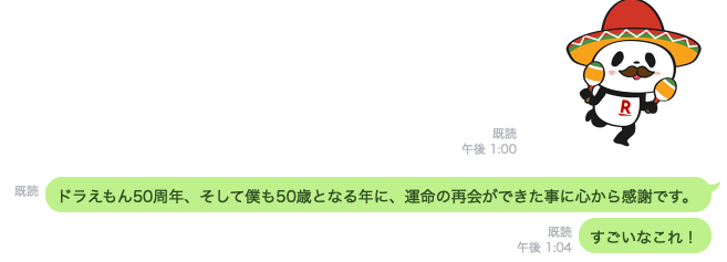 f:id:kusawake-si:20191119140050p:plain