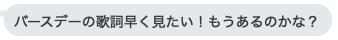 f:id:kusawake-si:20191123142418p:plain