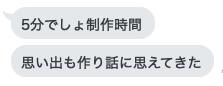 f:id:kusawake-si:20191123142915p:plain