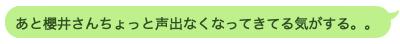 f:id:kusawake-si:20191123143038p:plain
