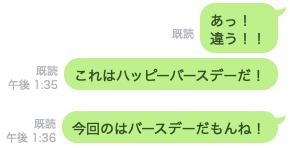 f:id:kusawake-si:20191123143425p:plain