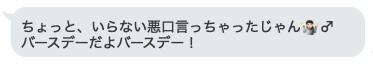 f:id:kusawake-si:20191123143737p:plain