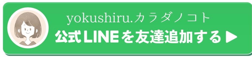 f:id:kusayakyu-ace:20201226122957j:image