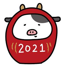 f:id:kusazukikaasan:20210104101601p:plain