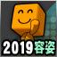f:id:kushi32:20200115130511p:plain