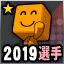 f:id:kushi32:20200116213252p:plain
