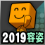 f:id:kushi32:20200116213259p:plain