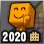 f:id:kushi32:20200426002026p:plain