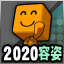 f:id:kushi32:20200426055305p:plain