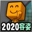 f:id:kushi32:20200427064213p:plain