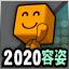 f:id:kushi32:20200428012403p:plain