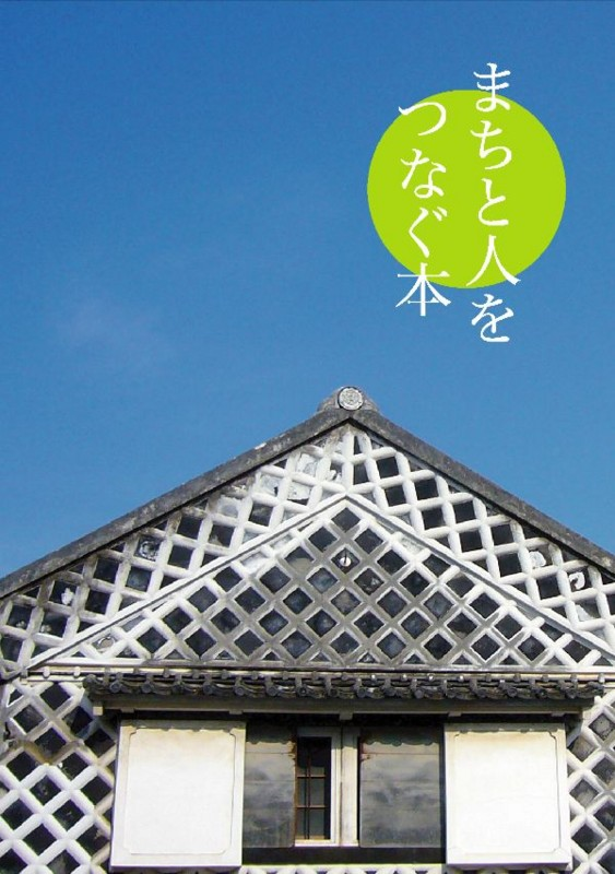 f:id:kushida-kura:20090715131243j:image