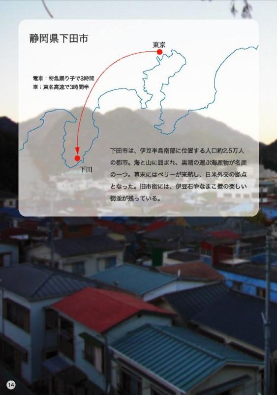 f:id:kushida-kura:20090715131256j:image