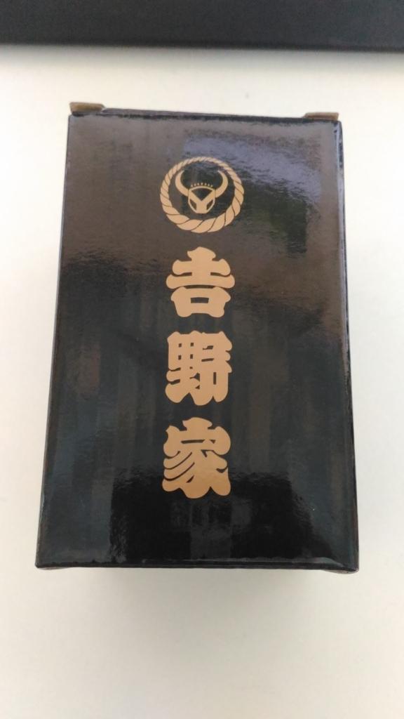 f:id:kushiro_gourmet:20180610002608j:plain