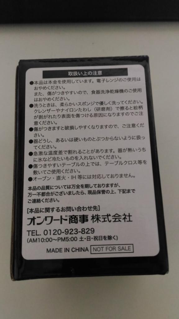 f:id:kushiro_gourmet:20180610002617j:plain