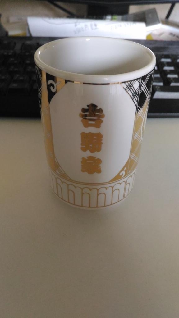 f:id:kushiro_gourmet:20180610002629j:plain