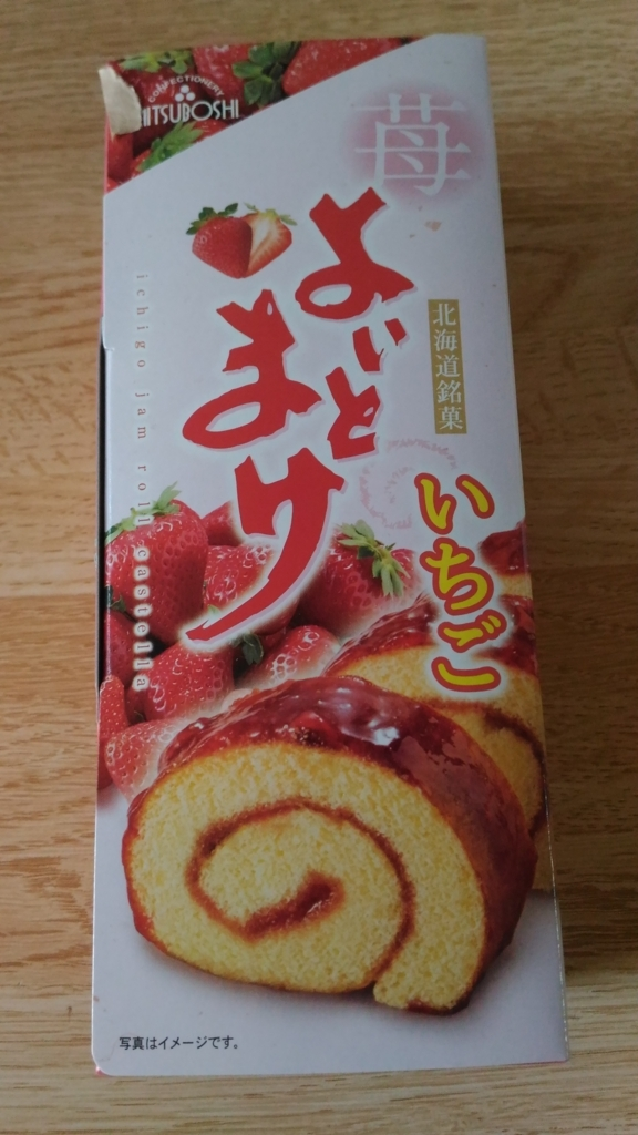 f:id:kushiro_gourmet:20180612002747j:plain