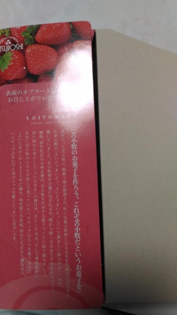 f:id:kushiro_gourmet:20180612002817j:plain