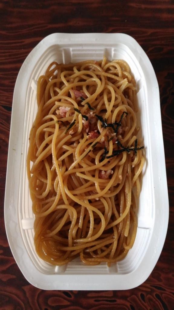 f:id:kushiro_gourmet:20180613221607j:plain