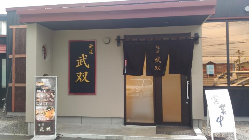 f:id:kushiro_gourmet:20180615165158j:plain