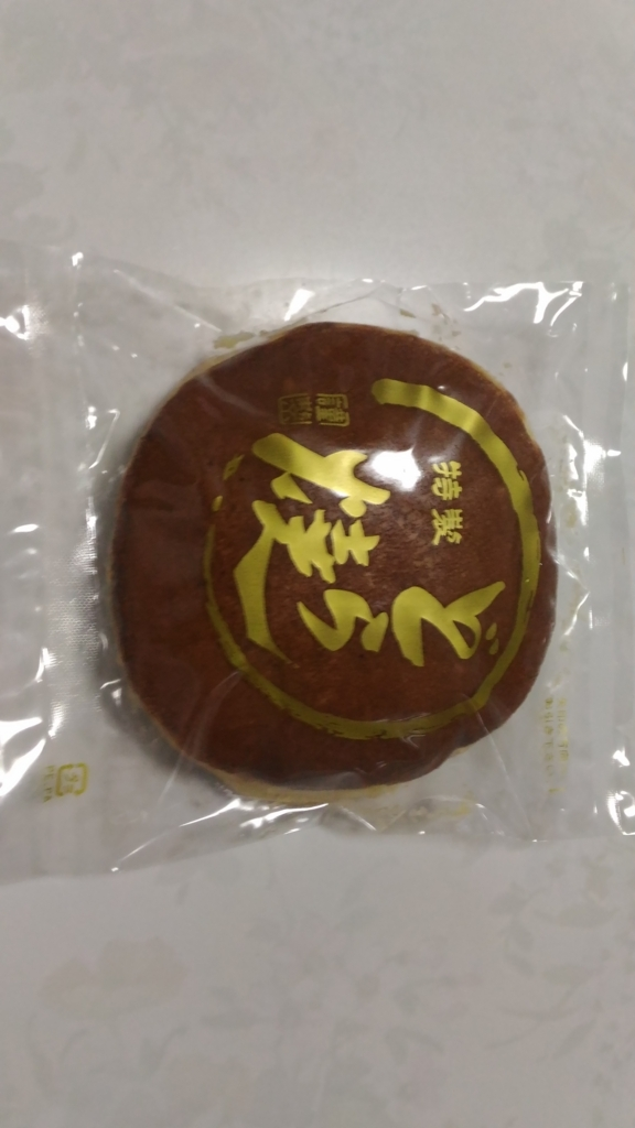 f:id:kushiro_gourmet:20180619225832j:plain