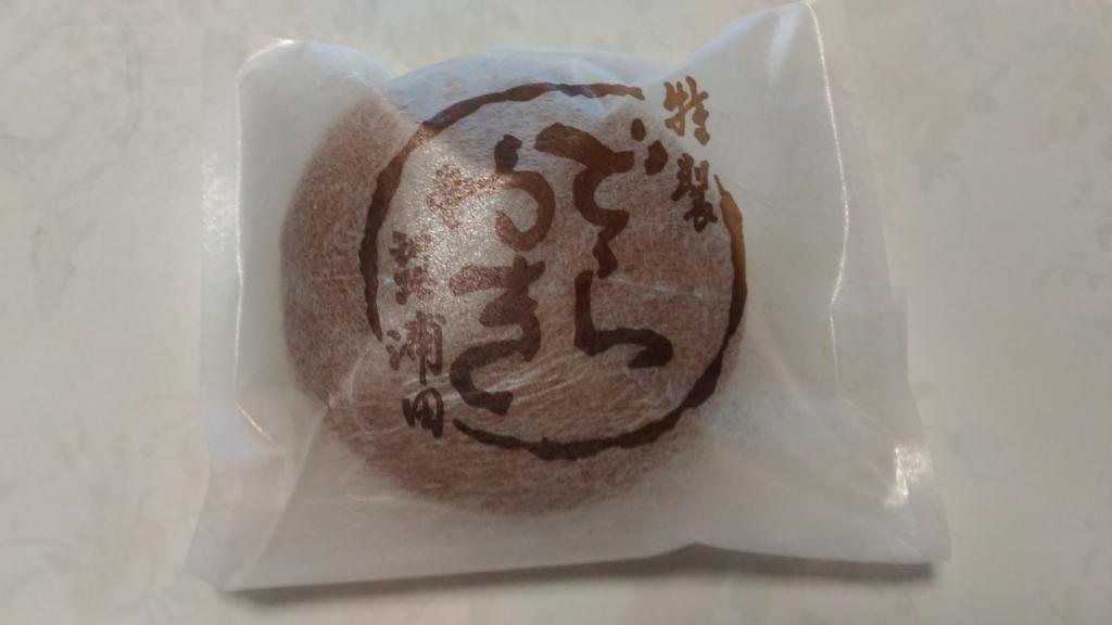 f:id:kushiro_gourmet:20180624002140j:plain