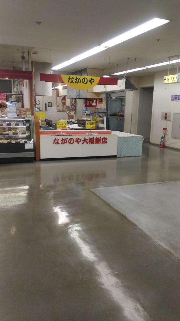 f:id:kushiro_gourmet:20180629212025j:plain
