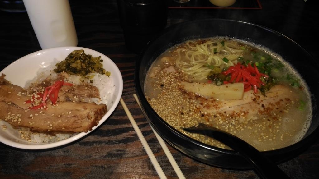 f:id:kushiro_gourmet:20180706125633j:plain