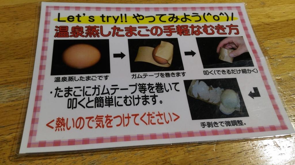 f:id:kushiro_gourmet:20180710082440j:plain
