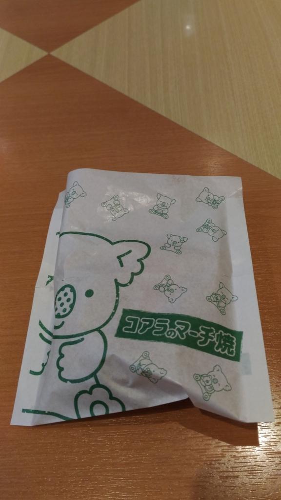 f:id:kushiro_gourmet:20180716094333j:plain