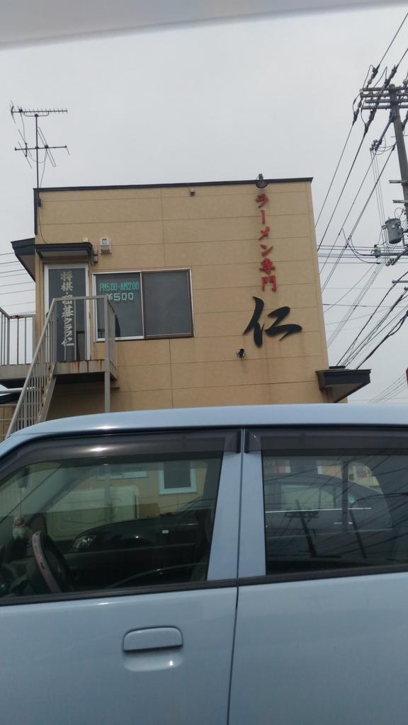 f:id:kushiro_gourmet:20180716171057j:plain