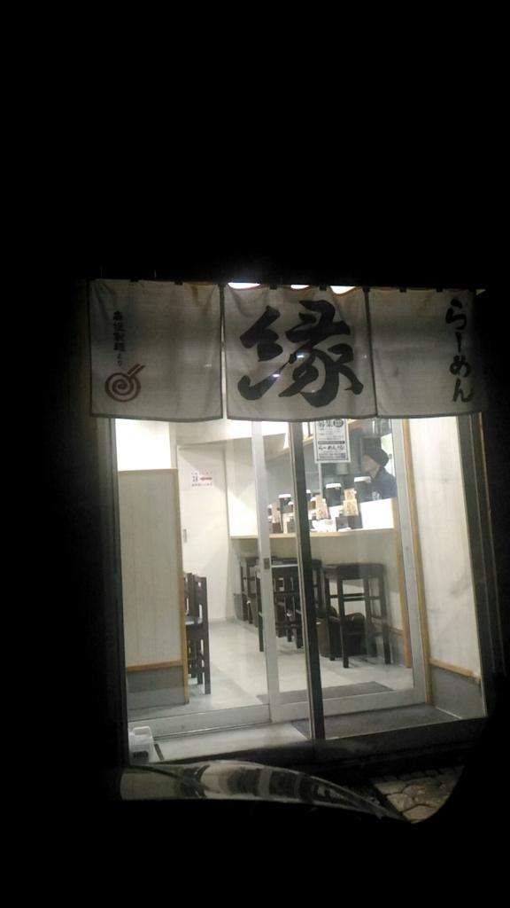 f:id:kushiro_gourmet:20180731215354j:plain
