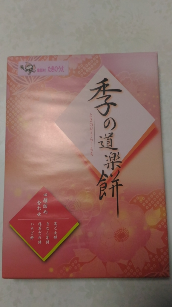 f:id:kushiro_gourmet:20180803220736j:plain