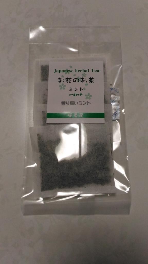 f:id:kushiro_gourmet:20180803221554j:plain