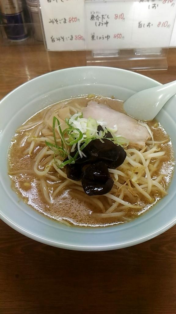 f:id:kushiro_gourmet:20180809214342j:plain