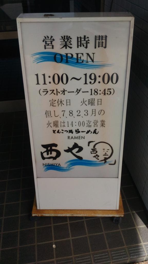f:id:kushiro_gourmet:20180813014326j:plain